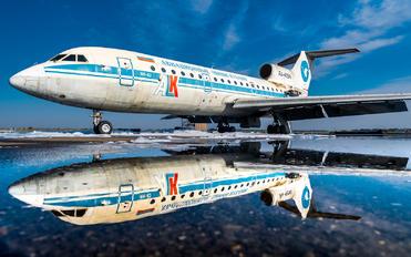RA-42541 - Kuban Airlines (ALK-Avialinii Kubani) Yakovlev Yak-42