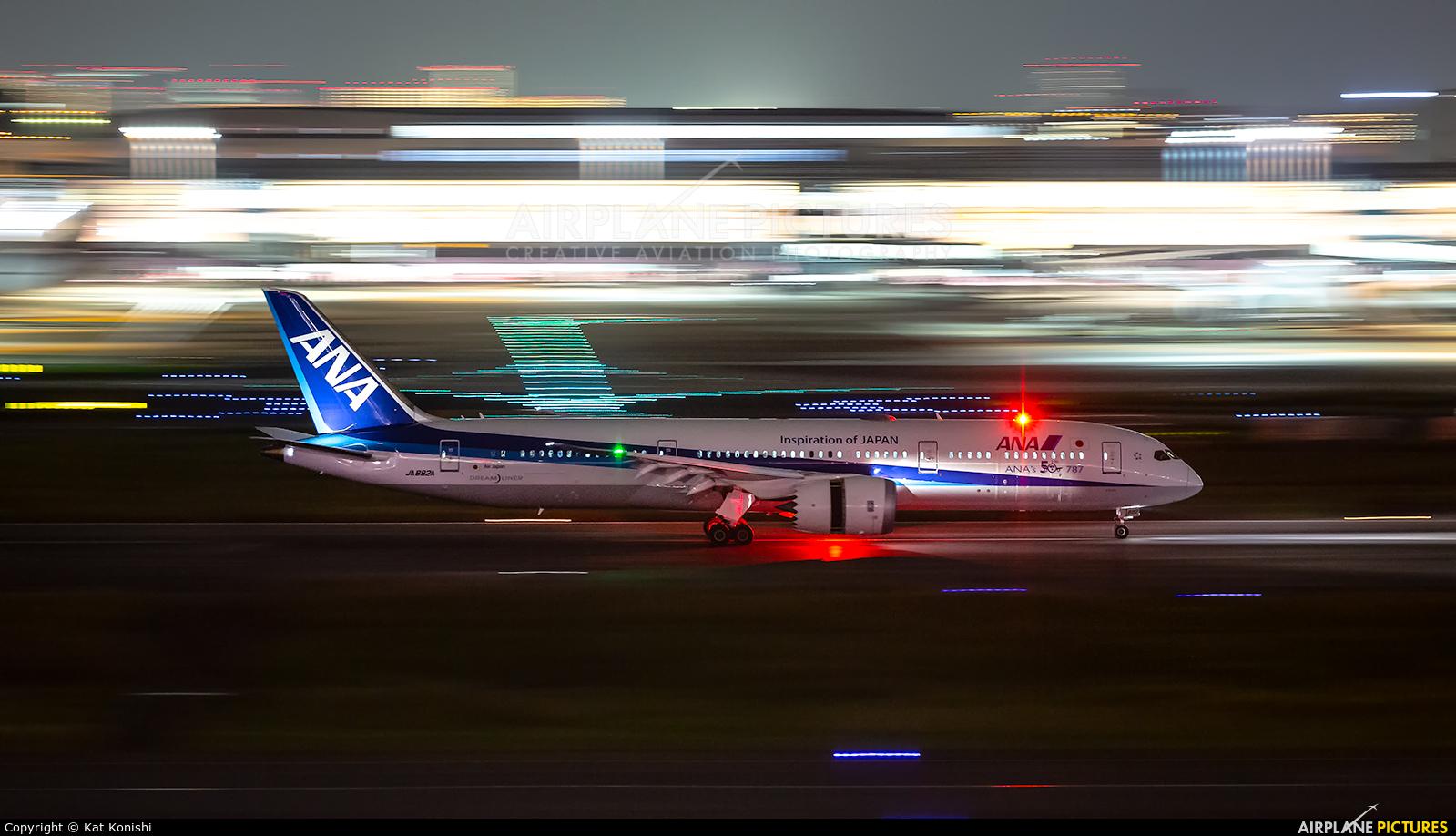 ANA - All Nippon Airways JA882A aircraft at Tokyo - Haneda Intl
