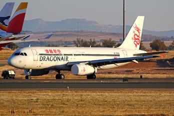 B-HSG - Dragonair Airbus A320
