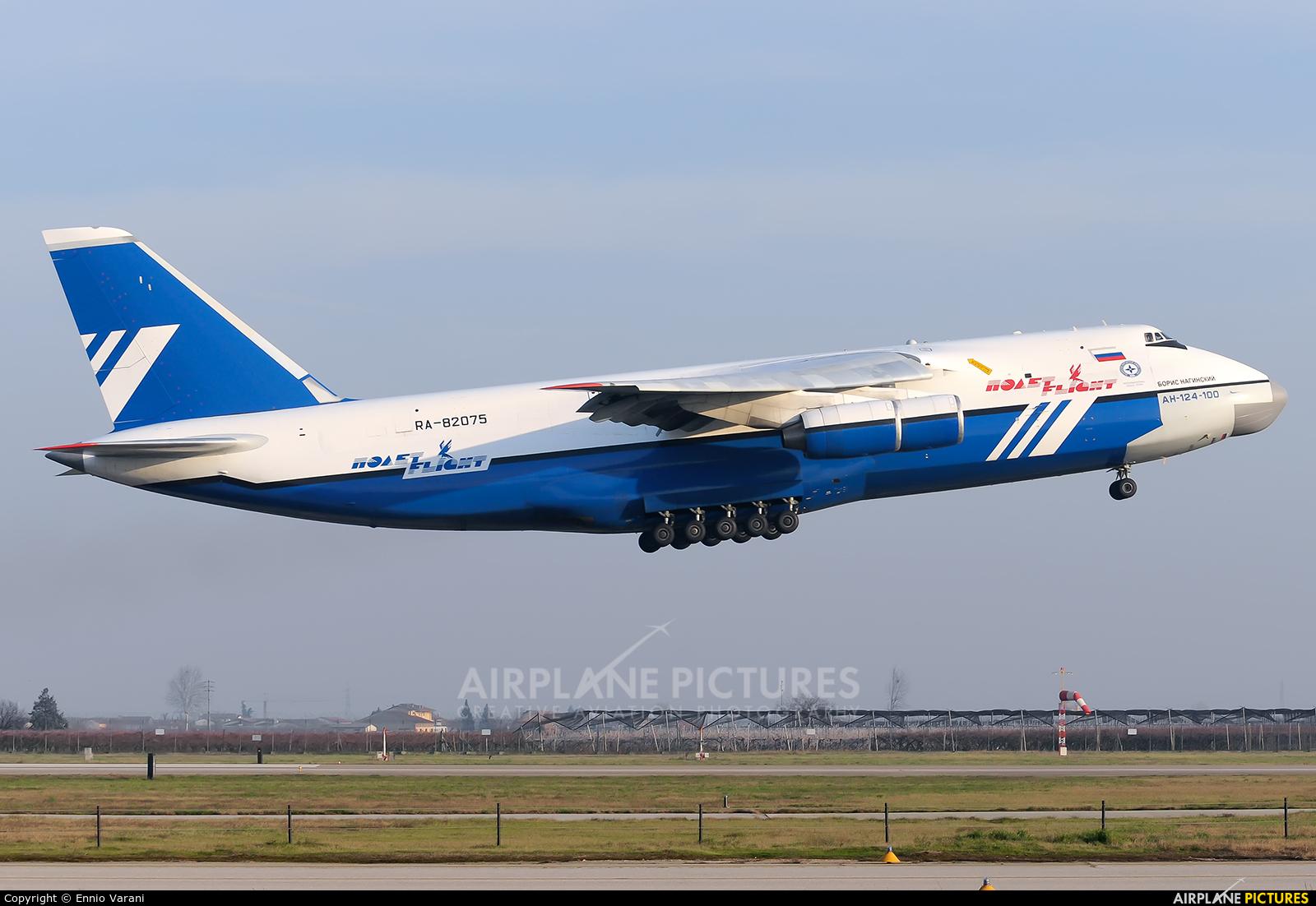 Polet Flight RA-82075 aircraft at Verona - Villafranca