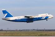 RA-82075 - Polet Flight Antonov An-124 aircraft