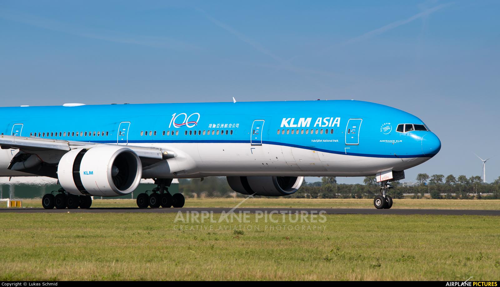 KLM Asia PH-BVB aircraft at Amsterdam - Schiphol