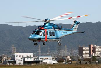 JA6523 - Japan - Police Agusta Westland AW139