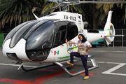 XA-KUZ - Transportes Aereos Pegaso - Aviation Glamour - People, Pilot aircraft