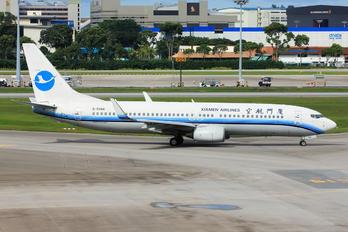B-5388 - Xiamen Airlines Boeing 737-800