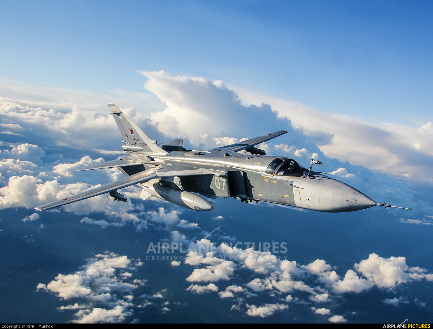 Russia - Air Force RF-92020 aircraft at In Flight - Russia