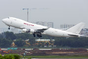 Kalitta Air Boeing 747F visited Ho Chi Minh City title=