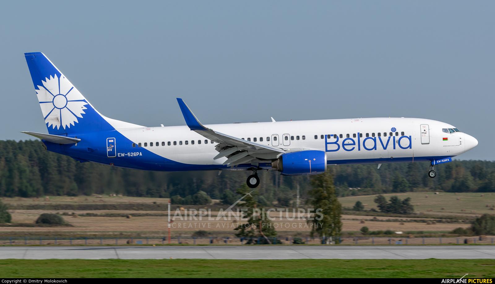 Belavia EW-526PA aircraft at Minsk Intl