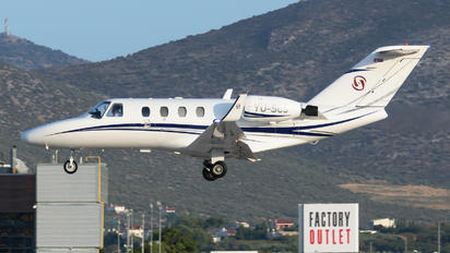 YU-SCJ - Prince Edward Air Cessna 525 CitationJet
