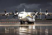 Antonov 22 visited Paris Vatry title=