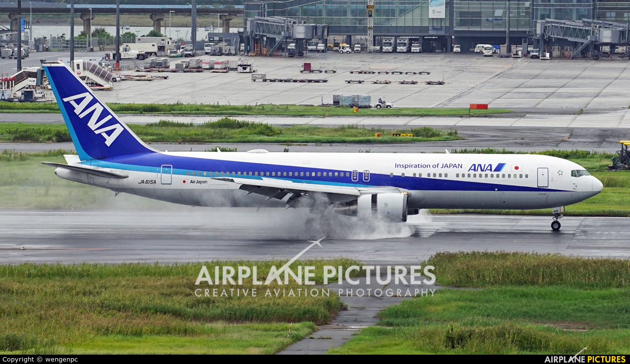 ANA - All Nippon Airways JA605A aircraft at Tokyo - Haneda Intl
