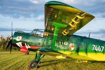 SP-MLP - Museum of Polish Aviation Antonov An-2