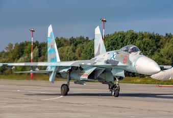 RF-92422 - Russia - Navy Sukhoi Su-27P