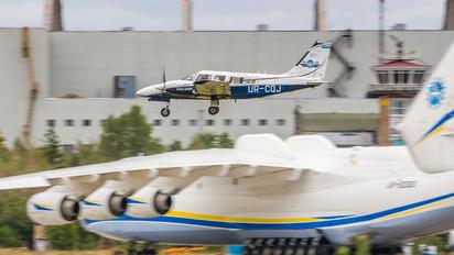 UR-CQJ - Private Piper PA-34 Seneca