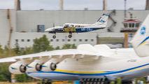 UR-CQJ - Private Piper PA-34 Seneca aircraft