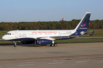 RA-64045 - Kolavia Tupolev TU 204-300