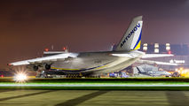 Rare visit of Antonov Airlines An124 to Ostrava title=