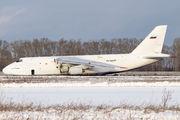 Volga Dnepr's An124 damaged after emergency landing in Novosibirsk title=