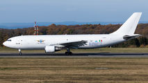 San Marino Executive Airbus A300F visited Frankfurt Hahn title=