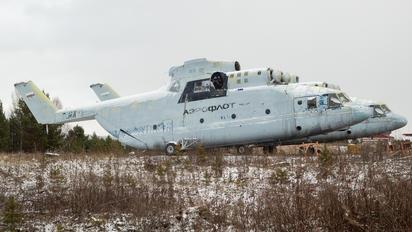CCCP-06040 - Aeroflot Mil Mi-26T2