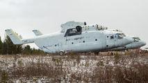 CCCP-06040 - Aeroflot Mil Mi-26T2 aircraft