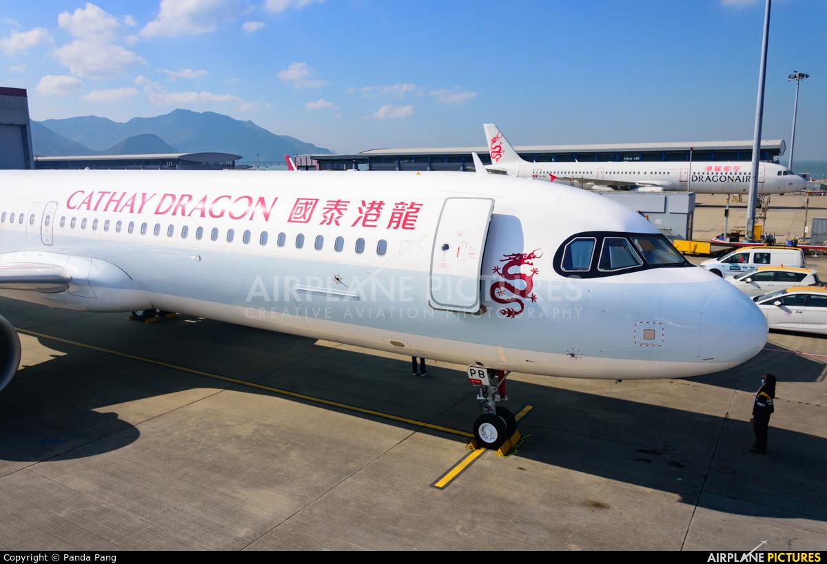 Cathay Pacific B-HPB aircraft at HKG - Chek Lap Kok Intl