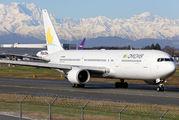 I-NDMJ - Moonflower Boeing 767-300ER aircraft