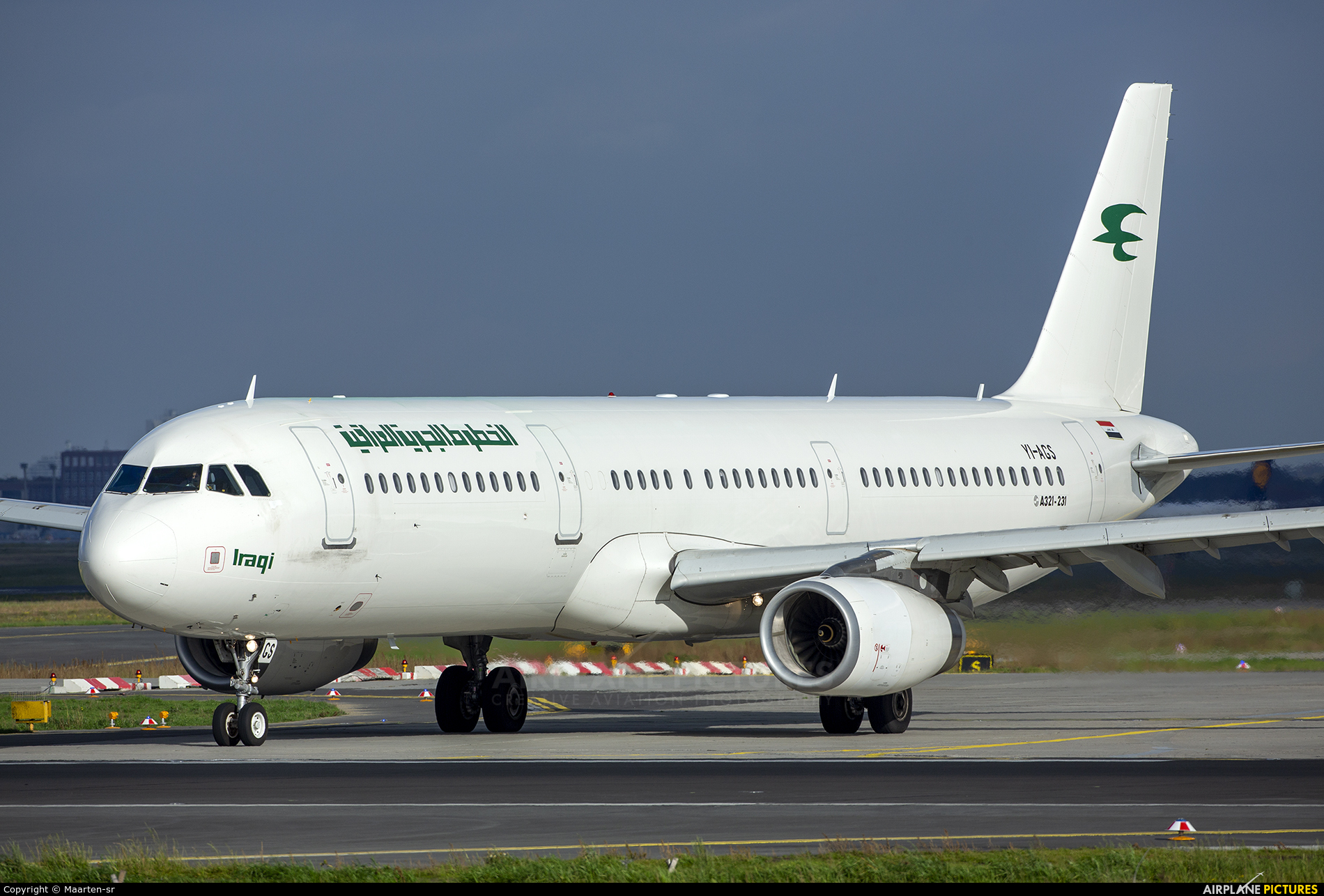 Iraqi Airways YI-AGS aircraft at Frankfurt