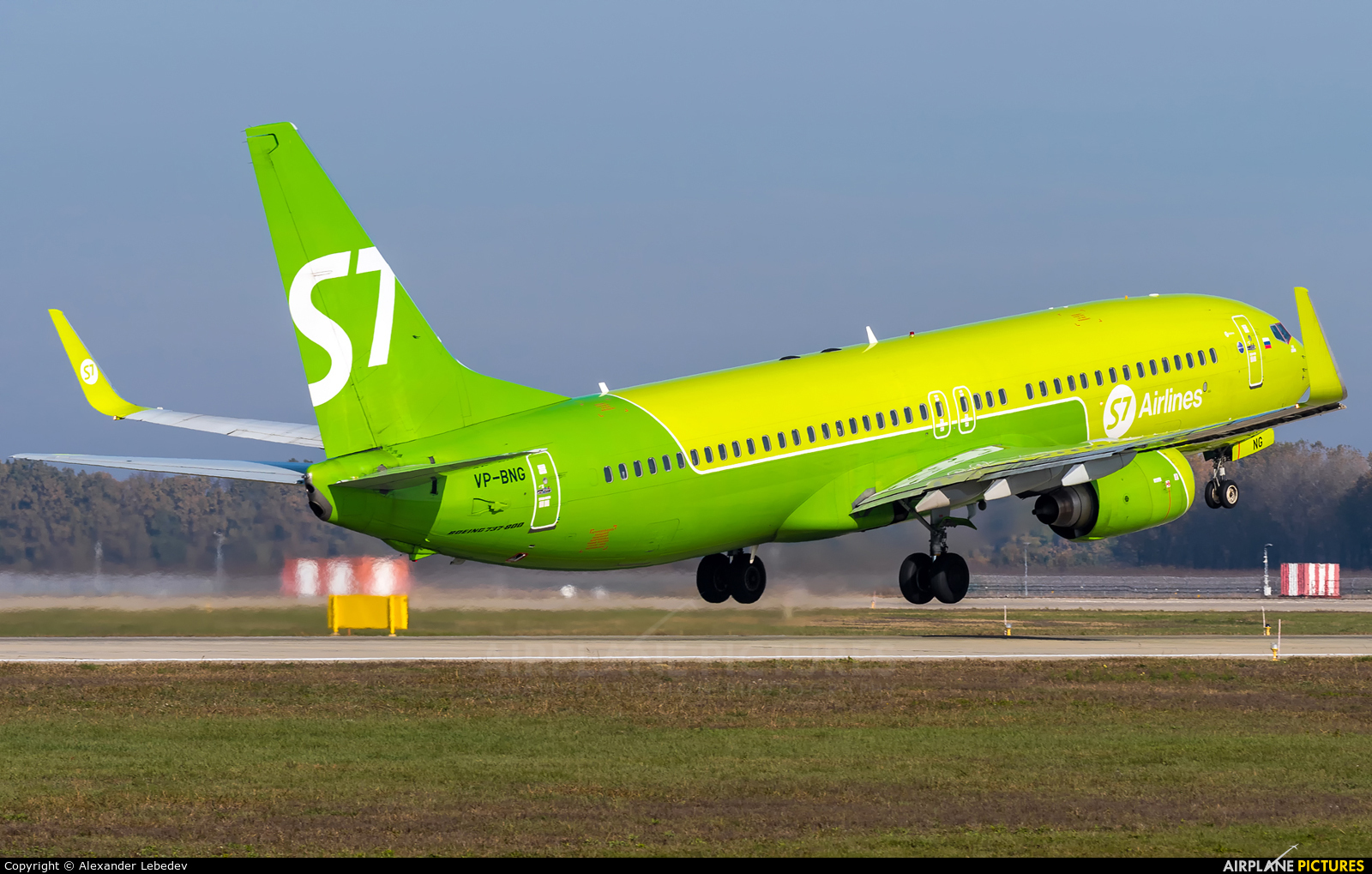Siberia Airlines VP-BNG aircraft at Krasnodar