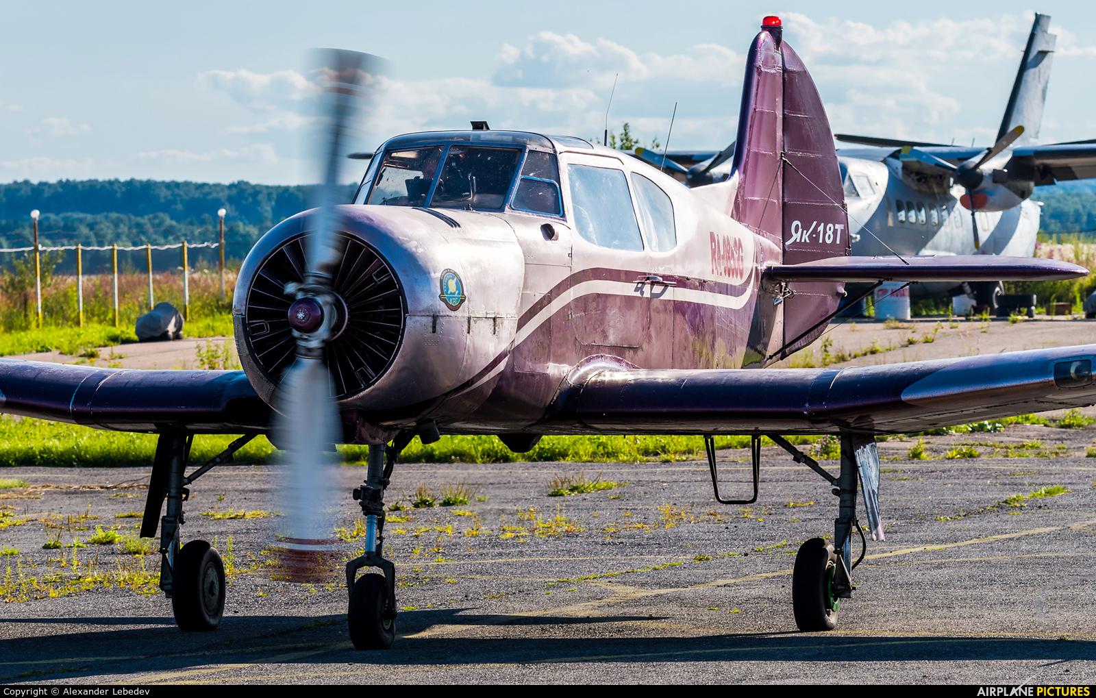 Private RA-0856G aircraft at Severka