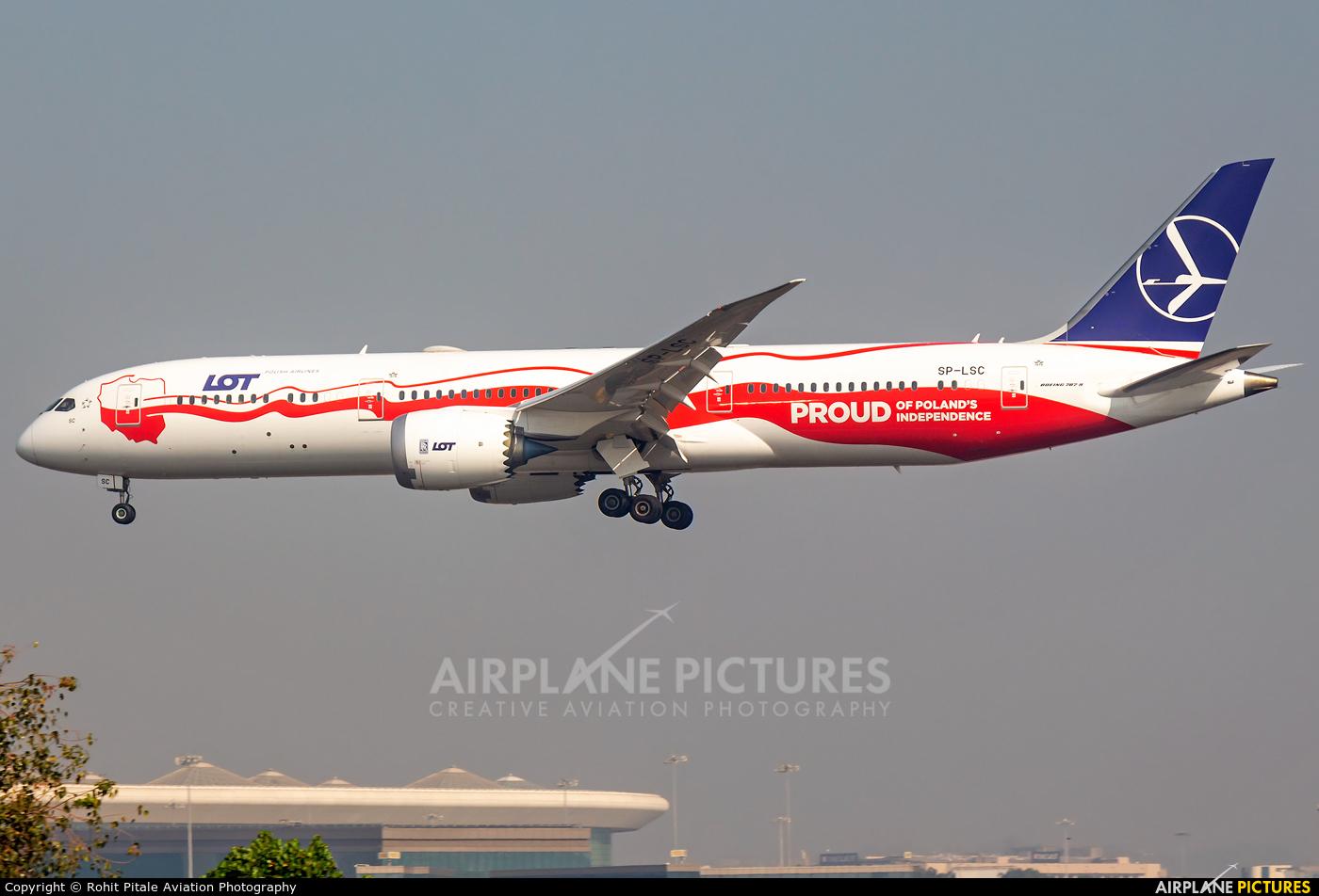 LOT - Polish Airlines SP-LSC aircraft at Mumbai - Chhatrapati Shivaji Intl