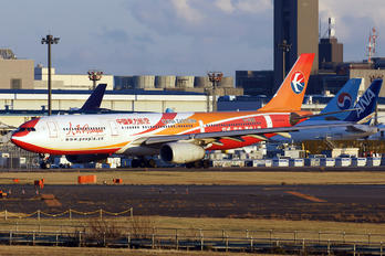 B-6126 - China Eastern Airlines Airbus A330-300