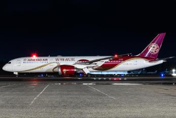 B-207N - Juneyao Airlines Boeing 787-9 Dreamliner