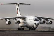 UR-BXQ - Maximus Air Cargo Ilyushin Il-76 (all models) aircraft