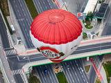 SP-BIV - Aeroklub Stalowowolski Kubicek Baloons N aircraft