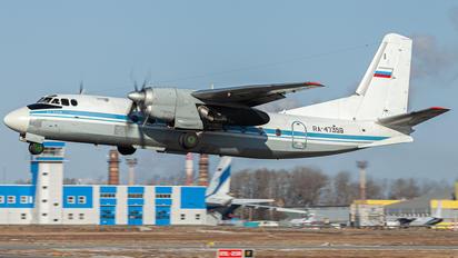 RA-47359 - Khabarovsk Avia Antonov An-24RV