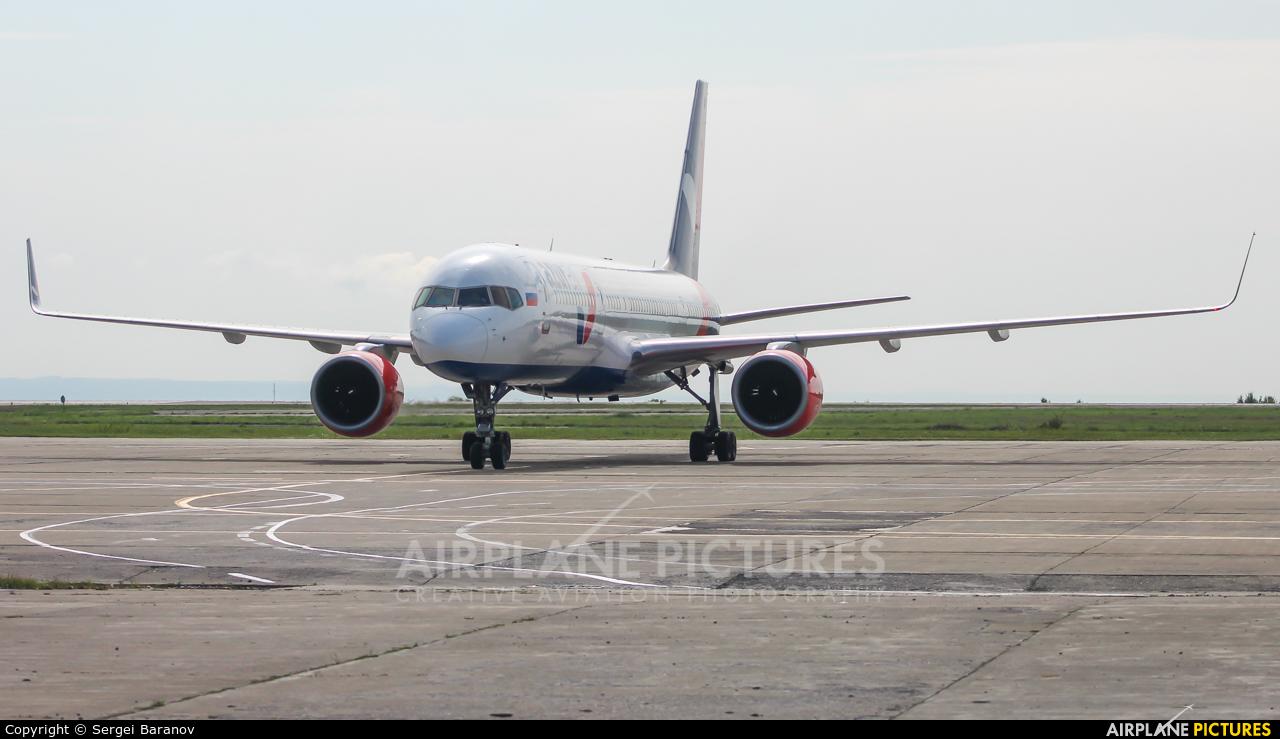 AzurAir VQ-BKB aircraft at Kemerovo