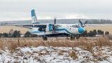 Cheremshanka Krasnoyarsk airport(UNKM/КЯС)