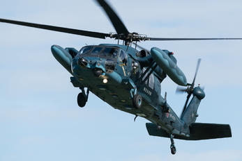 48-4579 - Japan - Air Self Defence Force Mitsubishi UH-60J