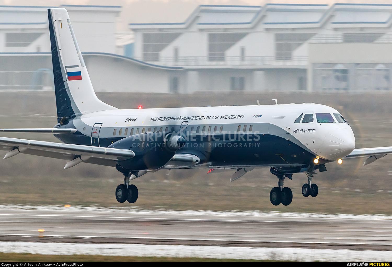 IIyushin Aircraft Corporation 54114 aircraft at Zhukovsky International Airport