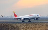 Airbus A350 of Iberia visited Kyiv Borispol title=