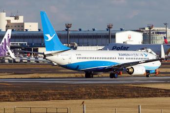 B-5476 - Xiamen Airlines Boeing 737/85C