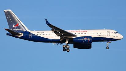 RA-64045 - Vladivostok Avia Tupolev Tu-204