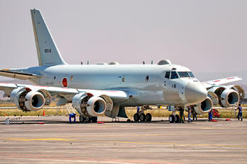 5515 - Japan - Air Self Defence Force Kawasaki P-1