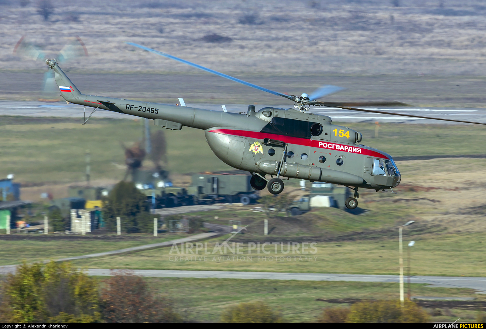 Russia - Ministry of Internal Affairs 154 aircraft at Krasnodar Tsentralny
