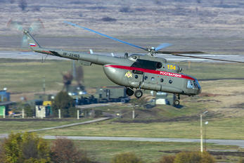 154 - Russia - Ministry of Internal Affairs Mil Mi-8MT
