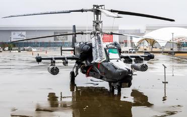 - - Russia - Air Force Kamov Ka-50