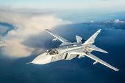Russia - Navy RF-33842 image