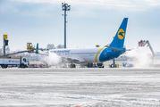 UR-UIA - Ukraine International Airlines Boeing 737-800 aircraft