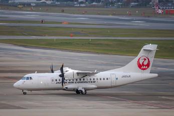 JA03JC - JAL-  Japan Air Commuter ATR 42 (all models)